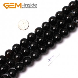 "G0354 14mm Round Gemstone Natural Sardonyx Onyx Black Agate Loose Beads Strand 15"" Natural Stone Beads for Jewelry Making Wholesale"