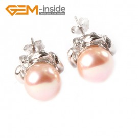 G4654 9-10mm Pink Freshwater Pearl White Gold Plate Elegant Frame Stud Earrings for Ladies Fashion Jewelry Jewellery 1 Pcs