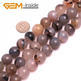 "G8189 14mm Natural Round Gemstone Gray Banded Agate Beads Jewelry Making Loose Beads15"" Natural Stone Beads for Jewelry Making Wholesale"